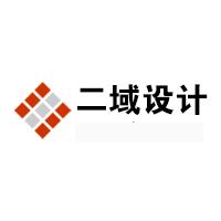 新疆二域信息技術有限公司