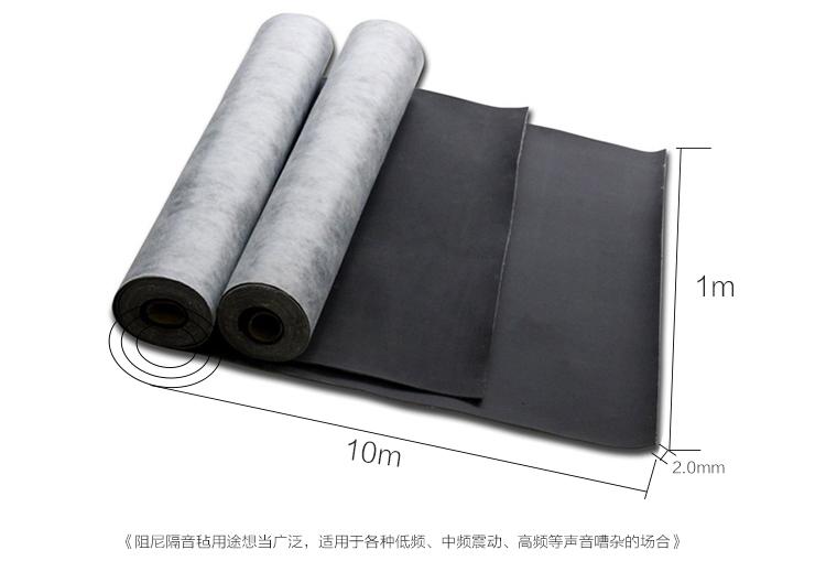 济南市隔断墙隔音毡固定方法