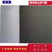 浙江省生產防水透氣膜一平米多少錢