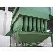 CLT旋风除尘器木工旋风除尘器旋风分离除尘器工业旋风除尘设备图片