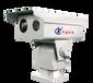 華網智能HW-TI50F3(6)HL135D雙光譜夜視儀