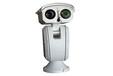 華網智能-一體化高清激光夜視儀