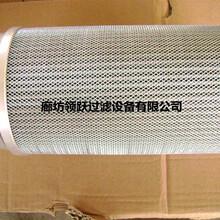 濾芯廠家供應黎明回油濾芯FBX-25×10圖片