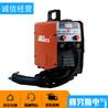 生产工业型NBC-250焊机小型二保焊机现货当天发