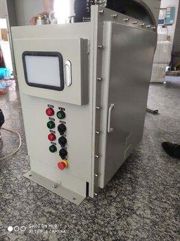 bxm防爆配電箱接線箱開關按鈕箱防爆接線盒