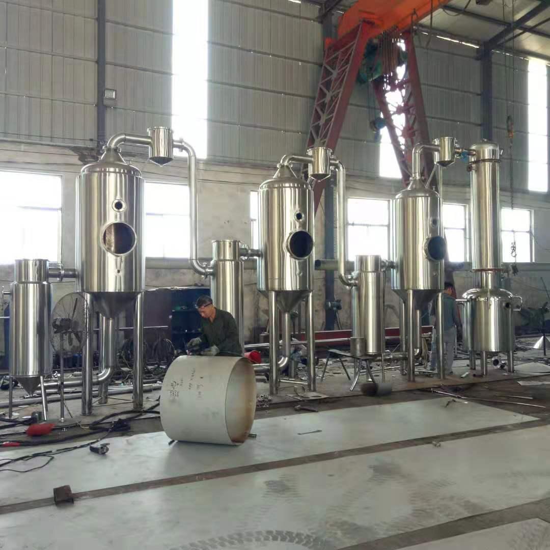 二手2吨MVR钛材蒸发器济宁二手强制循环蒸发器
