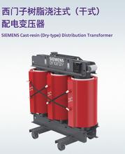 西门子干式变压器10型图片