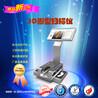 腳型3D掃描儀3D足部測量量腳定制儀器3D足部掃描儀