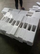 分子聚乙烯板導槽耐磨滑條銑槽打孔高分子UHMWPE板定制加工圖片
