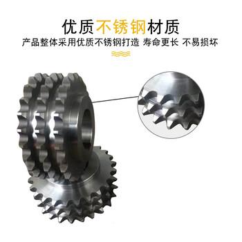 链轮A非标链轮A加工定制不锈钢链轮A链轮生产厂家链轮