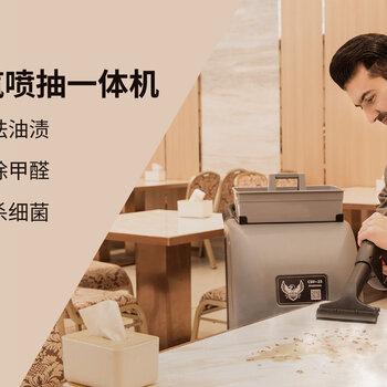 猎鹰厂家多功能高温高压蒸汽洗车机商用家用喷抽一体配件