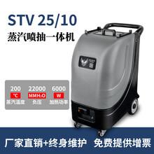 多功能高压蒸汽清洗机上门洗车设备熏蒸机除甲醛蒸汽清洗设备图片