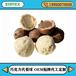 膳食纤维代餐球低脂饱腹营养巧克力代餐球OEM贴牌代工定制