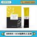 姜黄果冻OEMODM贴牌代加工定制多种口味工厂批发