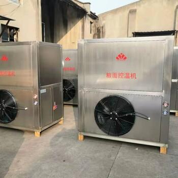 23kw整體式糧食表面控溫機/糧食倉儲控溫機組