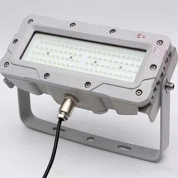 防爆巷道燈LED礦用圓形照明燈礦井燈隧道防爆燈面議