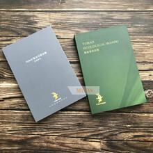 源頭廠家定制板材色卡樣冊EVA棉色卡冊木門樣品冊定做圖片