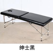便攜式手提折疊美容床腿部可調節高度按摩床紋繡美體理療床不銹鋼圖片