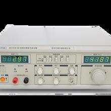 中策ZC1316系列20W40W60W100W音頻掃頻儀信號發生器圖片