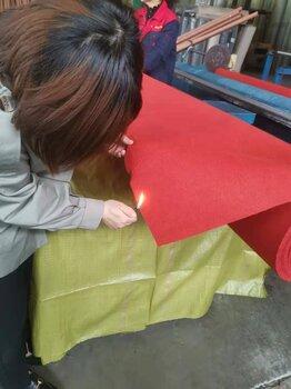 新型建材-安全环保的阻燃展览地毯