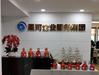天津東麗區注冊加工制造公司,提供地址,塑料制品制造企業
