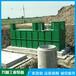 氣浮沉淀一體機生活污水處理設備斜管沉淀設備