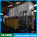 小型污水處理設備實驗室廢水處理溶氣氣浮機