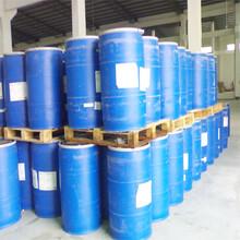 山東二氯乙烷生產廠家圖片