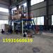 江蘇fs外墻復合保溫板設備FS免拆模一體板生產線廠家報價