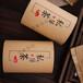 黃岡禮品紙筒包裝紙筒茶葉紙罐鉛筆紙罐印刷制作