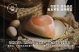 廣州烘堡,佛山軟歐包供應,廣州天河軟歐制作工廠