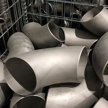 鹽山定制大口徑焊接彎頭不銹鋼彎頭碳鋼彎頭質量從優歡迎選購圖片