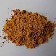 拜耳樂氧化鐵黃無機顏料4920圖片