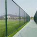 球場護欄籃球圍網養殖鍍鋅勾花網邊坡綠化防護網