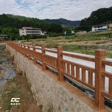 江西水泥仿木护栏,仿竹护栏,仿石扇形栏杆,景观防护栏图片