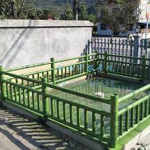 江西吉安水泥護欄,水泥仿木欄桿,仿竹3-9護欄,混凝土護欄圖片