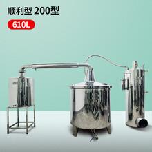倒料方便釀酒機器設備,中碩釀酒設備圖片