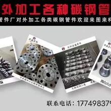 滄州亞盛船舶配件通艙套管不銹鋼套管剛性套管219880圖片