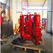 110千瓦渣浆泵水搅拌抽沙泵