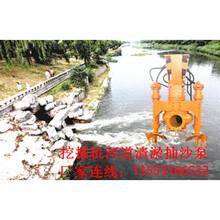 挖机清淤泥泵防堵塞设计图片