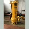 全新型液壓抽沙泵挖機鉸籠渣漿泵