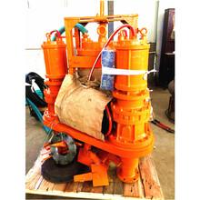潜水抽沙泵的搅匀装置移动吸泥泵淤泥清理设备图片