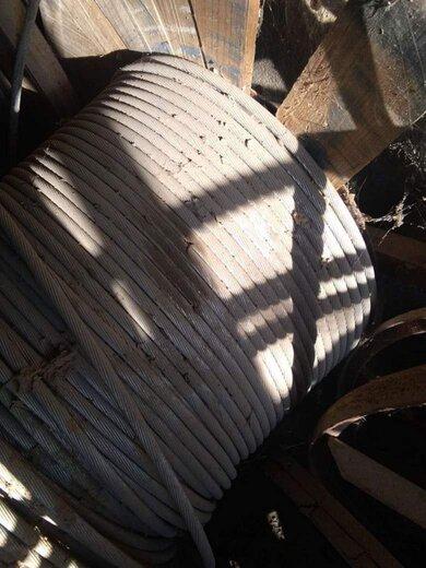 华阴市废铜铝线回收上门回收