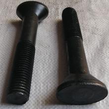 鵝蛋頭螺栓馬蹄形橢圓形螺絲加長球磨機破碎機襯板螺桿圖片