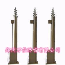 便攜式WJ-YL移動升降式避雷針手搖15米升降桿接閃器圖片