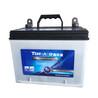 柴油發電機組蓄電池6-FNM-550G鑫貝迪機組電池