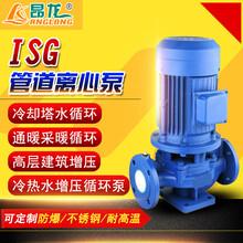 廠家立式單級單吸離心泵不銹鋼增壓泵ISG型管道離心泵圖片