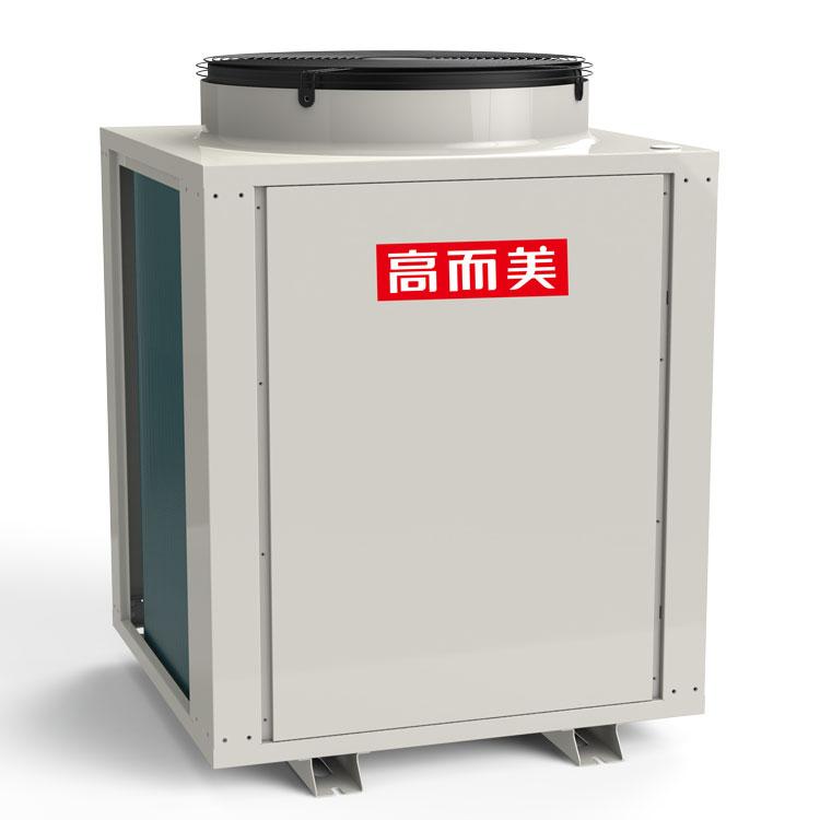 高而美空气能热水器招商