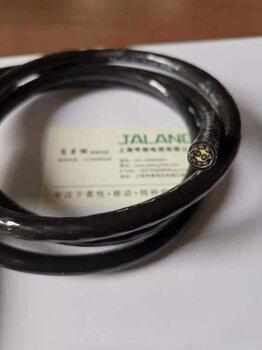 供應拖鏈電纜,廠家拖鏈電纜,坦克鏈電纜