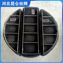 钛丝网除沫器钛合金丝网除沫器昆仑丝网源头工厂图片
